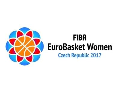 EB 2017 czech logo